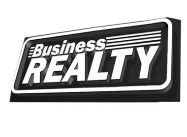 Бизнес Недвижимость
