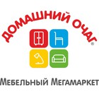 """ТЦ """"Мебельный МегаМаркет Домашний очаг"""""""