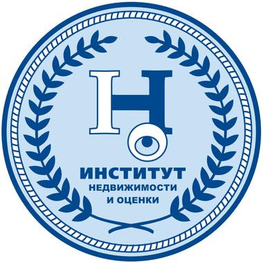 """РУП """"Институт недвижимости и оценки"""""""