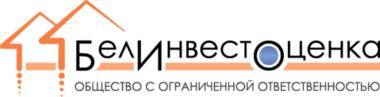 """ООО """"БелИнвестОценка"""""""