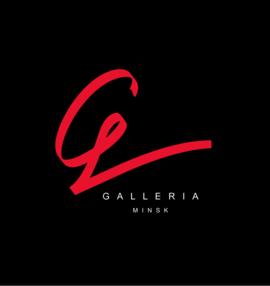 ТРЦ «Galleria Minsk»