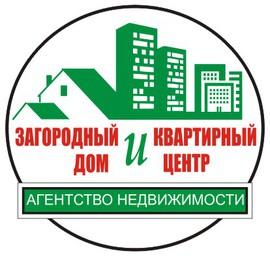 АН «Загородный дом и Квартирный центр»