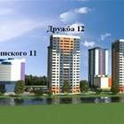 Жилой дом №11 на пр.Дзержинского