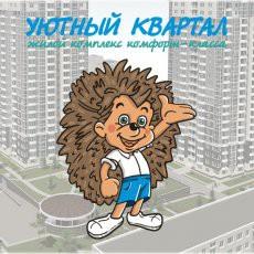 """Жилой комплекс """"Уютный Квартал"""""""