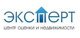 «Центр оценки и недвижимости «Эксперт»