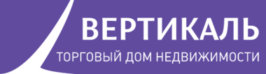 «Торговый Дом Недвижимости «Вертикаль»