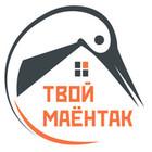 ООО «Твой Маёнтак»