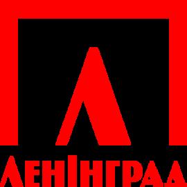 ТЦ «Ленiнград»