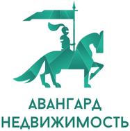 ООО «Авангард Недвижимость»