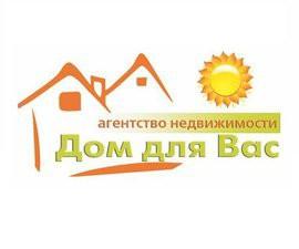 ЧPУП «Дом для Вас», Молодечно