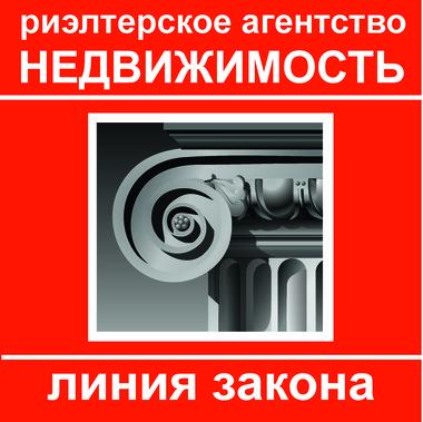 ОДО «Недвижимость линия закона», Гомель